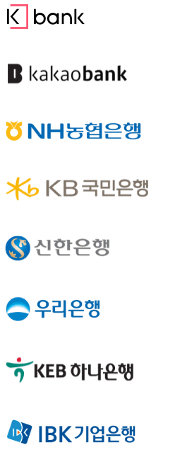 partner banks : Kakaobank, Nonghyup Bank, Kookmin Bank, Shinhan Bank, Woori Bank, KEB Hana Bank, IBK Industrial Bank of Korea